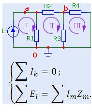 Готовые решения задач по электронике